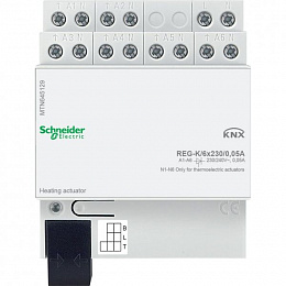 Schneider Electric: MTN645129